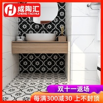 Nordic black and white small tiles 300X300 kitchen bathroom balcony tile bathroom floor tiles retro flower wall tiles