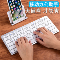 Millet mobile phone keyboard and mouse set millet game Bluetooth keyboard can be connected to the phone to eat chicken peripheral keyboard and mouse