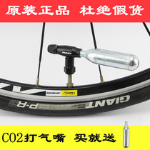 GIANT Giant Giant CO2 air-breathing portable mini-gas cylinder mountain road bike cylinder.