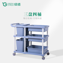 Dining truck three-story restaurant bowl truck with trash can hotel restaurant commercial cart multi-purpose tableware cart canteen