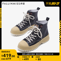 Non-mystery leather boots 2020 new casual boots womens short boots womens spring and autumn single boots with Martin boots British wind.