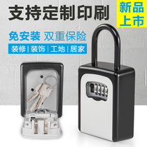 Jinlong Xing Multi-functional decoration cats eye site key password key box key box keys storage Box Keychain