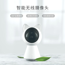 Wireless surveillance camera home HD night vision mobile phone wifi remote indoor network intelligent monitor set