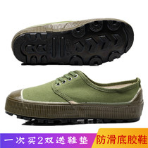 Low to help the liberation of men and women deep tooth shoes non-slip bottom shoes yellow shoes site work shoes labor insurance shoes men and women shoes