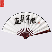 Xiling yinshe group official Tomb notes animation around the cartoon image folding fan