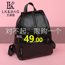 Shoulder bag female 2019 new fashion Joker Korean version of the trend of womens backpack large capacity soft leather travel small bag