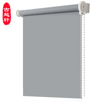 Custom roller blinds blinds insulation shading kitchen living room balcony office lift hand pull-roll pull