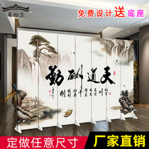 Office screen partition living room feng shui stop company hotel mobile folding Chinese partition wall simple customization.