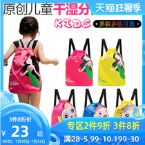 Dovan Lin childrens swimming bag dry wet separation swimming bag waterproof bag beach bag girl swimming backpack cartoon cute