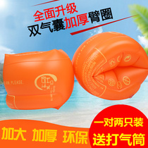 Children swimming arm ring floating sleeve adult arm ring Child water sleeve arm swimming ring baby swimming sleeve swimming equipment