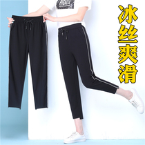 Nine pants female loose thin pants female Summer 2019 new thin wild high waist large size black casual pants female
