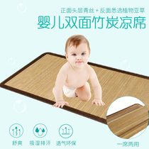 Bamboo Mat Mat Bamboo mat Children mat carbonized mat Table Gold Mat