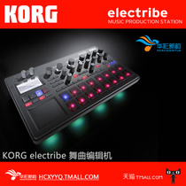 KORG electribe SAMPLER Sample Dance Editor KORG electribe SAMPLE Dance Editor KORG electribe SAMPLE Dance Editor KORG electribe SAMPLE Dance Editor KORG electrib