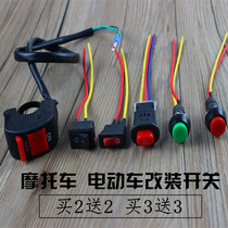 Electric Motorcycle Retrofit Accessories Ghost Fire extinguishing horn headlights lamp control button switch Dual flash switch