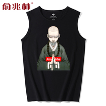 Kham sleeve vest male Tide brand Chinese wind Sports Summer mens loose hip hop wide shoulder sleeveless T-shirt tide