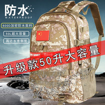 Outdoor backpack climbing double shoulder bag mens and womens backpack sports travel bag multi-functional camouflage bag large-capacity three-level bag