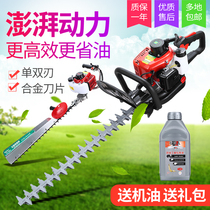 Genuine two-stroke hedge trimmer gasoline tea tree pruning machine thick pruning hedge shears pruning shears repair King tea machine