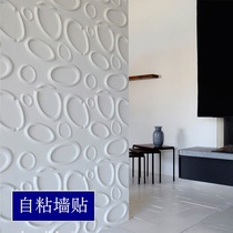 3D stereoscopic self-adhesive XPE soft wall paste entertainment KTV box TV background wall decoration materials.
