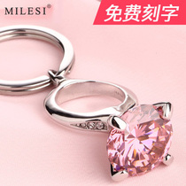 Big diamond ring red key chain with the same paragraph creative car key chain pendant diamond ring ring ring Korea ins