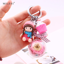 Eternal flower key chain soft sister key ring female Korean cute art small fresh bag backpack pendant jewelry