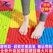 Acupressure foot massage pad home run it Brother small bamboo shoots super pain foot massage pad running male toe plate