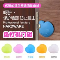 Silicone door suction free punch Anti-Collision Glass buffer plastic door barrier mute door touch bathroom door top suction wall doorstop