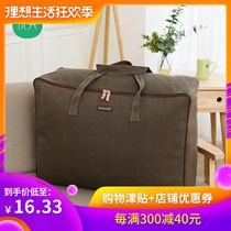 Household oversized youfen loaded cotton quilt storage bag finishing bag clothes clothes moving packing bag luggage bag