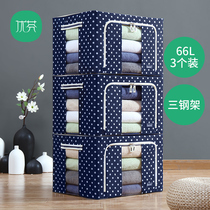 Oxford cloth steel rack storage box oversized quilt clothes book storage box clothing finishing box storage box