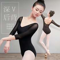 Ballet dress female adult training suit aerial yoga slim body suit basic training Suit Art test jumpsuit dance suit