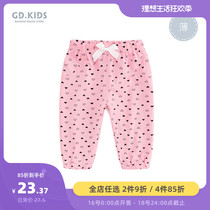 Childrens pants loose trousers summer childrens clothing childrens harem pants cotton baby beam pants thin section anti-mosquito pants