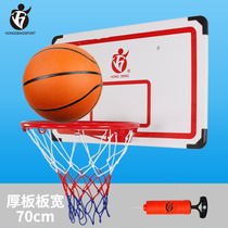 Send rubber basketball large suspension basketball board outdoor wall-mounted basketball rack adult shooting frame