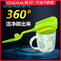 Camellia Cup brush long handle sponge cleaning brush Kitchen bottle Brush Teacup decontamination can rotate wash cup brush