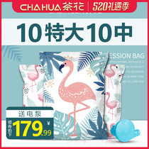 Camellia vacuum compression bag thickened household quilt special large number of shaking with the same quilt clothes storage bag