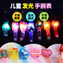 Watch decorations childrens birthday party toy supplies luminous bracelet birthday surprise childrens gifts