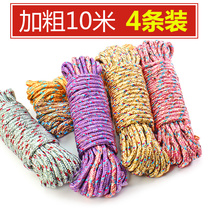 Bold 10 m wind-proof clothesline multi-slip clothes rope Outdoor sun quilt balcony sunshine rope