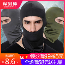 Winter cycling mask CS head cover mens face Bikini full face wind mask motorcycle face mask hoodhood cap
