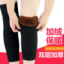 Knee protection old man cold protection legs thick plus velvet male and female knee joint warm-up paint autumn and winter riding.