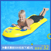 Childrens surfboard slide board inflatable thickening play water floating handle swimming ring kick board foam summer airship