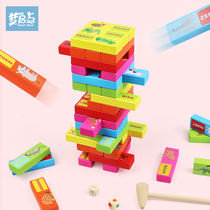 Stacked music childrens toys pumping pumping wooden tower building blocks pumping parent-child games puzzle force layers of high
