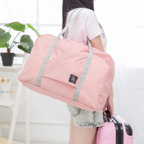 Pregnant women to be produced bag bag admission large capacity travel storage bag finishing bag clothes bag waterproof luggage bag