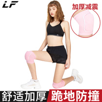 Sports knee male thickening warm anti-fall dance children kneeling knee dance practice yoga protective paint protective gear