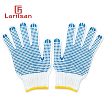lartisan home outdoor barbecue accessories tool set full set of anti-hot gloves anti-heat kitchen outdoor supplies
