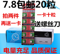 Tianyi AG4 377 watch battery sr626sw quartz watch electronic button battery LR66 10 tablets