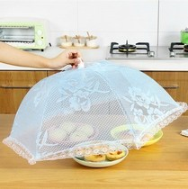 Small collapsible meal cover anti-fly cover summer dish cover umbrella cover vegetable net food cover rice cover table bowl cover