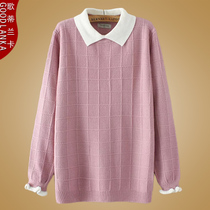 Fat sister Autumn new plus fat plus size womens fat woman MM fake two bottoming shirt loose sweater sweater