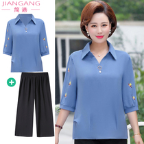 Middle-aged mother Summer 2019 new middle-aged womens suits in the sleeve shirt Western short-sleeved two-piece spring and autumn
