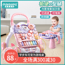 Multi-functional baby toddler girl trolley anti-O-leg children learn to walk walking artifact baby toys 1