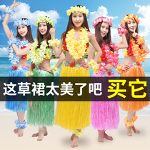 Hawaiian hula dance costume adult costume Seaweed Dance Festival Costume childrens hula set