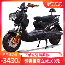 Upgrade Zuma War Eagle electric car motorcycle 96V battery car adult car modified scooter double 72V electric motorcycle