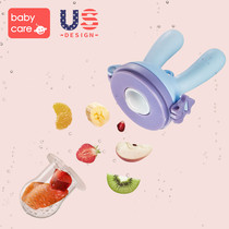 babycare baby food bite bite bag fruit and vegetable music molars stick baby eat fruit food supplement silicone gum